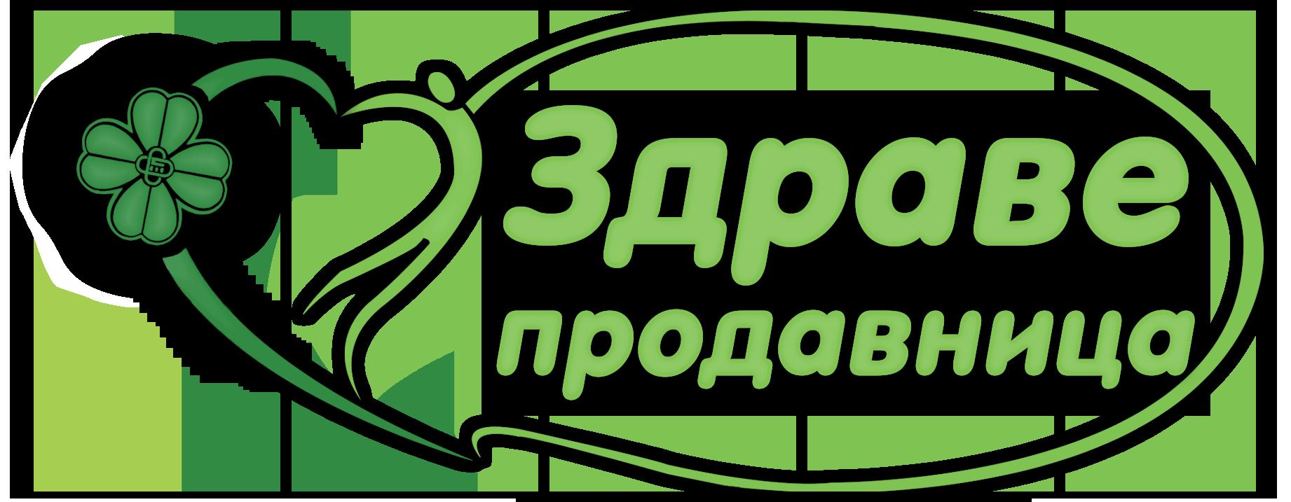 GreenPunkt