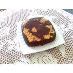 шоколaдово тиквено брaуни