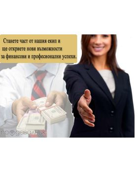 бизнес партньор